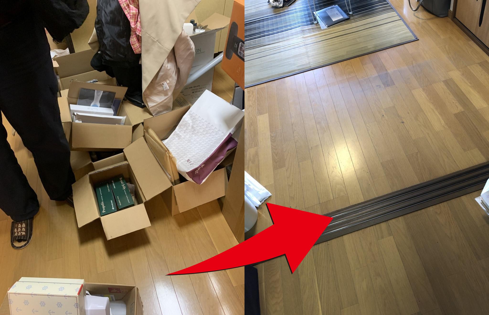 「片付けが進まず、部屋が散らかってて…」とお部屋の整理整頓と不用品処分、清掃が出来る業者をお探しだったそうです。
