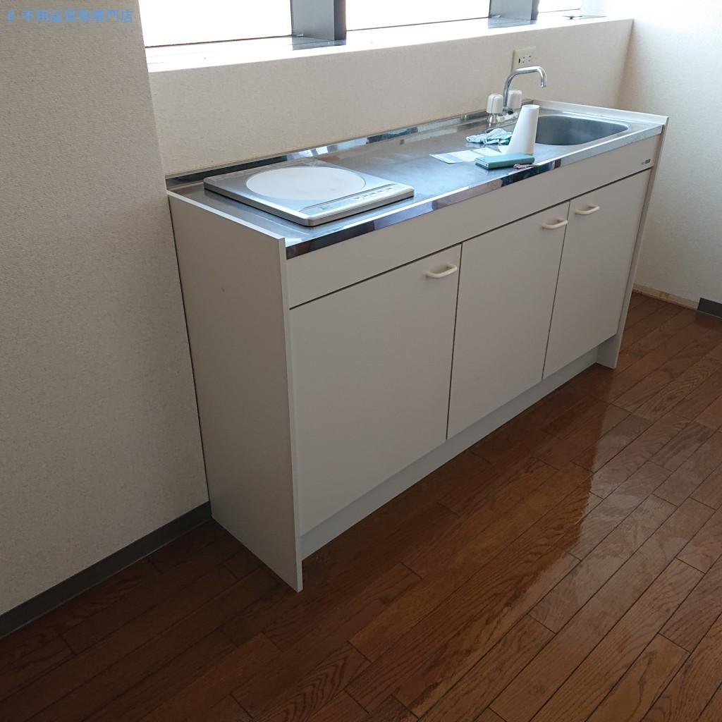 【鳴門市撫養町】冷蔵庫と洗濯機の処分と回収・お客様の声